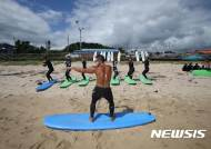 서핑 천국 강원 양양