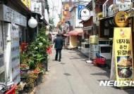 종로구 금천교 시장, 걷기 좋은 보행로로 '탈바꿈'