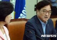"""우원식 """"朴정부, 부동산 시장 투전판으로 전락시켜"""""""
