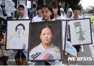 '여성 항일독립운동가들을 기억합니다'