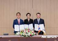 삼성엔지니어링, 태국서 프로젝트 수주···5500억원 규모