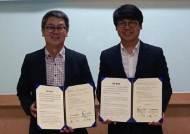 경북발달장애인지원센터, 경북장애우권익문제연구소와 MOU 체결