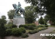 미국 극우 상징된 로버트 리 장군 동상