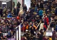 SR, 추석 열차 예약 판매···9월5일 경부·6일 호남선