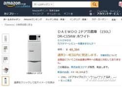 동부대우전자, 일본 온라인 유통망 확대 본격화