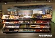 갤러리아 수원점, 미리보는 '추석명절 인기상품' 예약판매 실시
