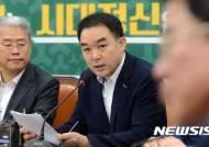 채이배, BNK금융지주 신임 회장 인선 관련 발언