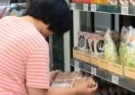 '대형마트에서도 기준치 초과한 살충제 계란 판매'