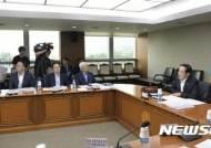 방위사업추진위원회, 인사말 하는 송영무 장관