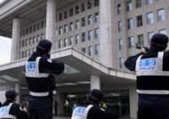 """국민의당 """"UFG훈련, 한반도 긴장 해소 전환점 되길···北, 무력도발 안 돼"""""""
