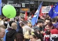 독일, 新나치집회·맞집회 참석자 39명 연행