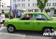 5·18 택시운전사 '만섭의 택시'를 타다
