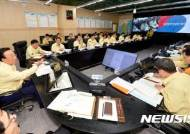 경북도, 을지연습 본격 시작···전시행정체제로 전환