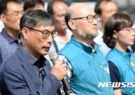 """전교조, '세월호 시국선언' 2심도 유죄에 """"대법원 상고"""""""