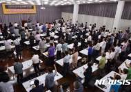 """""""10년 연구 원천 배제?""""···인문학자 540명 'HK+사업' 재검토 요구"""
