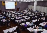 인문한국연구소협의회 비상대책위원회, 2017 인문한국 플러스 사업 재검토