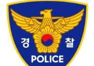 택시 무임승차 기사 흉기로 위협한 50대 덜미