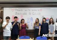 공주대 '글로벌 현장학습 사업'에 선정···재학생 6명 캐나다행