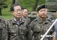 홍준표, 강원 방문해 '안보·평창' 이슈 선점 주력