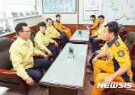 용인시의회, 을지연습 주요기관 격려
