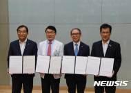 [대학소식]충북대 오송임상시험센터 운영지원 협약 등