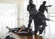 세종시 을지연습 실제훈련, 대통령기록관 통합 방호훈련