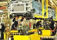 [올댓차이나]포드, 중국 중타이와 전기자동차 합작공장 설립