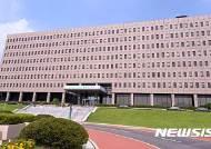 법무부, 대검 사무국장 면직···일반직 1급 이례적 교체