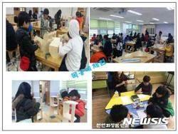 강남구 강남교육복지센터 내달 개관한다