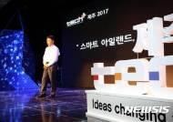 """원희룡 지사 """"제주도 관광도시 아닌 스마트 아일랜드 추구"""""""