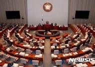 결산국회, 예산결산특위 전체회의