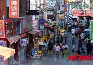영등포 대림중앙시장, 韓中문화융합시장 거듭난다