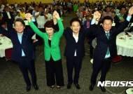 국민의당 전당대회 온라인투표 18.95%로 마감…ARS투표 변수될까
