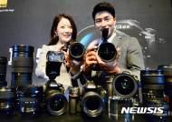 니콘 DSLR 카메라 D850 출시