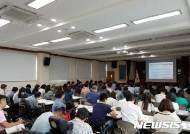 """부자도시 울산, 사회복지예산 5년째 꼴찌···""""복지기준 수립해야"""""""
