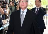 징역 3년-집행유예 5년 선고받은 박상진