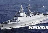중국, 국경대치 인도 겨냥 인도양서 대규모 해상 실전훈련