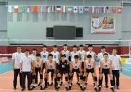 [배구]U-19 男 유스대표팀, 24년만에 세계선수권 4강 진출
