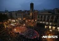 스페인 테러 저항 대규모 평화 시위
