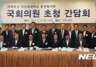 [지역이슈] 입학생 감소로 생존전략 고민하는 대전지역 대학들···상호 협력체체 구축
