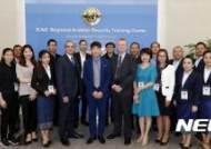 한국공항공사 'ICAO 항공화물 및 우편물 보안 국제과정' 개최