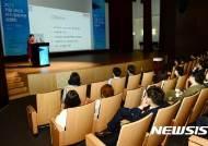 서울 MICE 유치·개최지원 상담회 코엑스서 개최