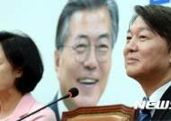야4당 당대표 선출 마무리···향후 정국 방향은?