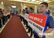 금융권 산별교섭 재개 되나···하영구 회장 총대 멘다