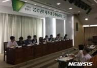 """서울시 """"민간어린이집, 국공립 전환해도 취득세 면제"""""""