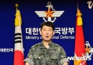"""軍 """"北미사일, IRBM 계열…을지연습 반발 차원"""" 분석"""