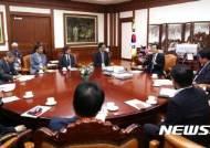 전국 주요대학 인문대 학장들과 면담하는 정세균 국회의장
