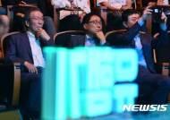 이수창 생명보험협회 회장, 낀세대를 위한 토크 콘서트 '유행기'
