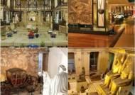 국립민속박물관 '국외 박물관 큐레이터와 함께하는 사업공유와 소통'