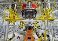 """학계 """"전자·자동차 산업 일자리 수요 증가할 것"""""""